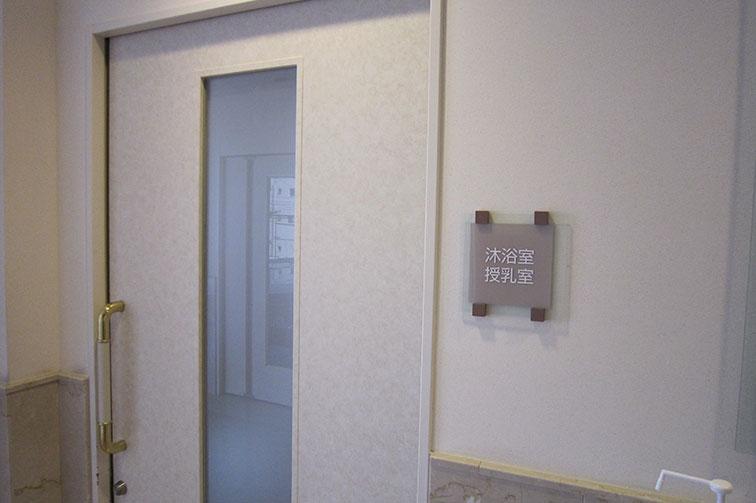 授乳室・沐浴室 The second floor / Suckling room ・ Havinga bath room