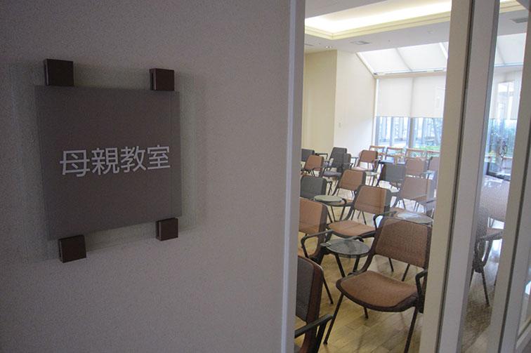母親学級(1) The seventh floor / Mother's class(1)